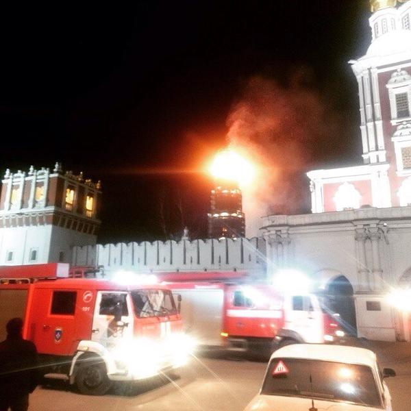 Developing  Novodevichy Monastery On Fire In  Moscow