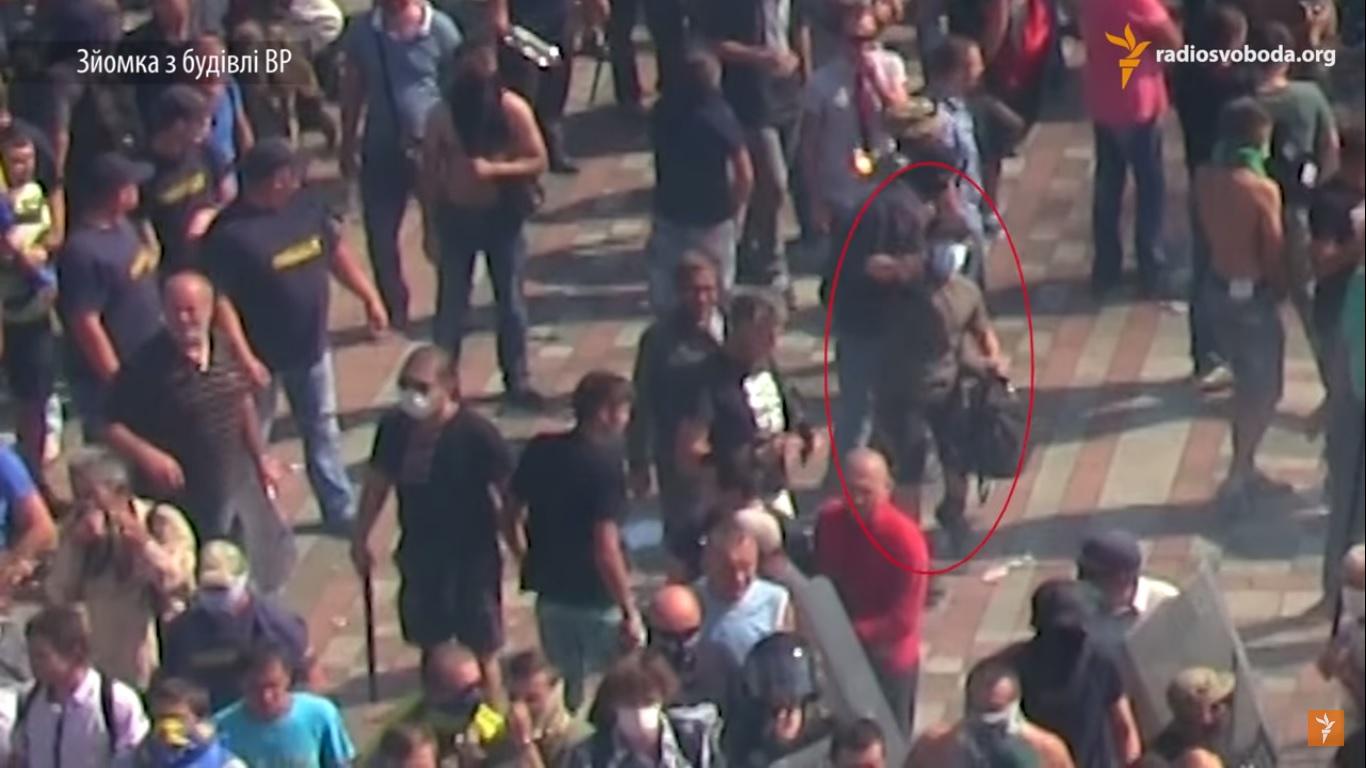 Ukraine protest video