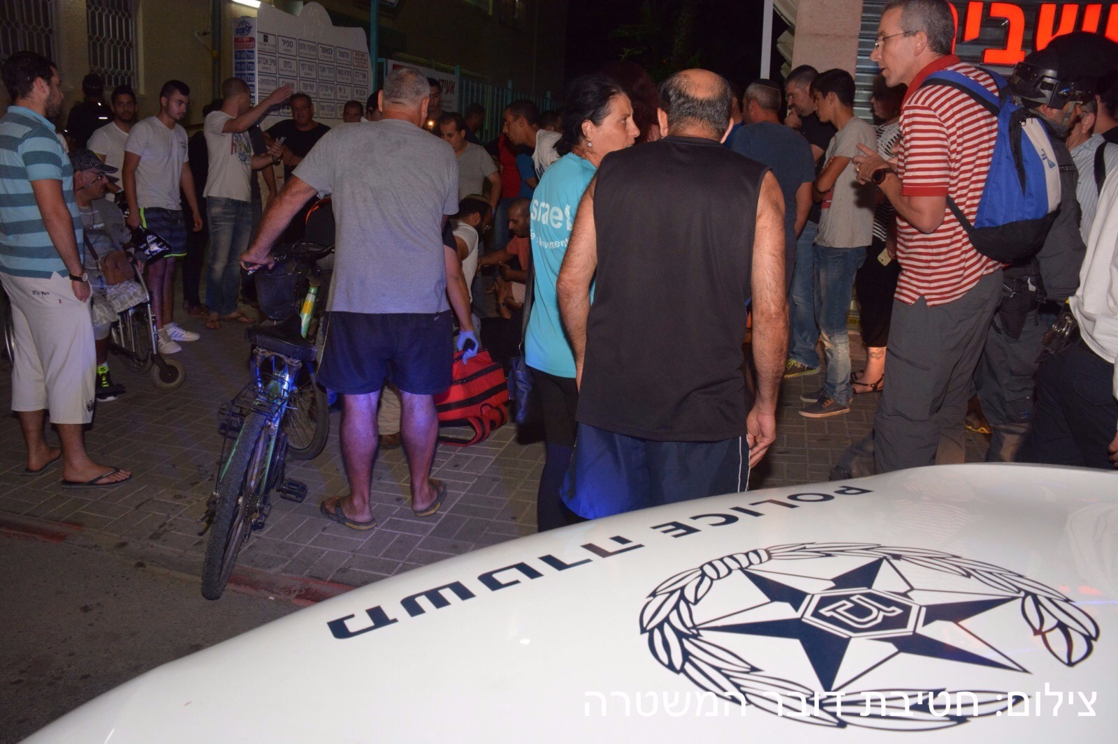 ISRAEL -- (Scroll down for video) -- Another stabbing is now being reported, this one in Afula.