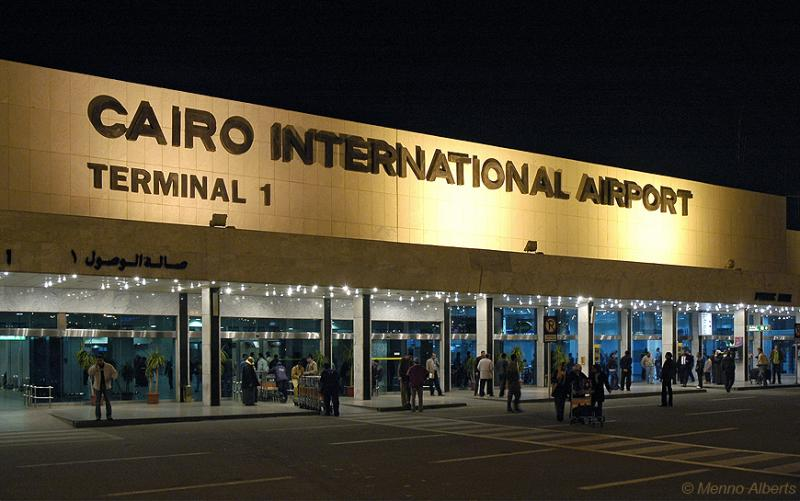 EGYPT -- Two DHL packages containing explosive materials were found by security officials at the Cairo International Airport Tuesday. ISIS terror bomb