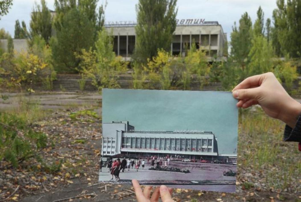 the chernobyl disaster essay