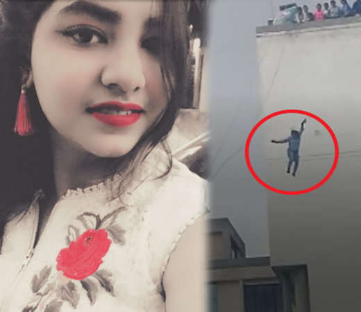 Shock Video Teen Girl Falls To Her Death From Rooftop Of -5364